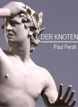 knoten_amazon_neu